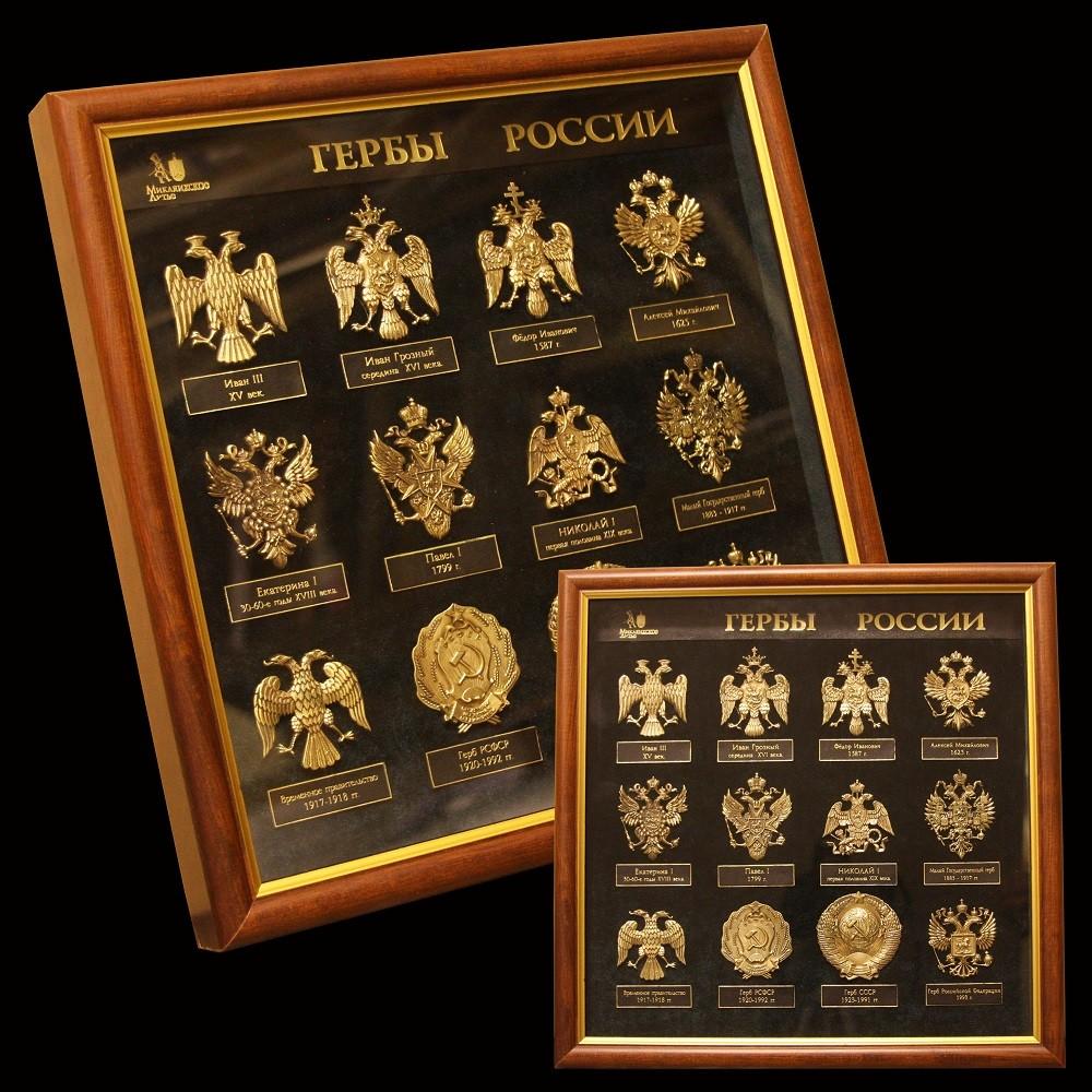 Панно шоколад «Гербы России»