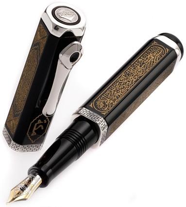 Перьевая ручка Visconti Mekka