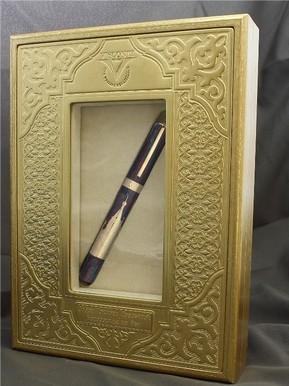 Перьевая ручка Visconti San Basil