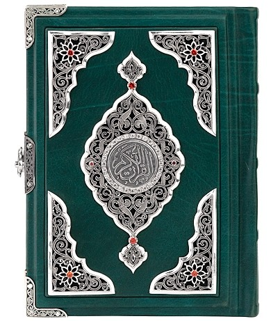 Коран на арабском языке (серебро, цирконы)