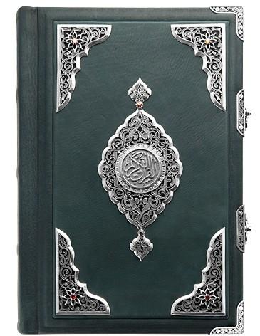 Коран на русском