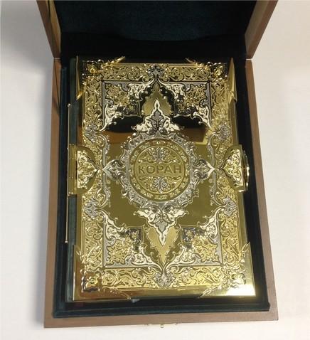Коран позолоченный