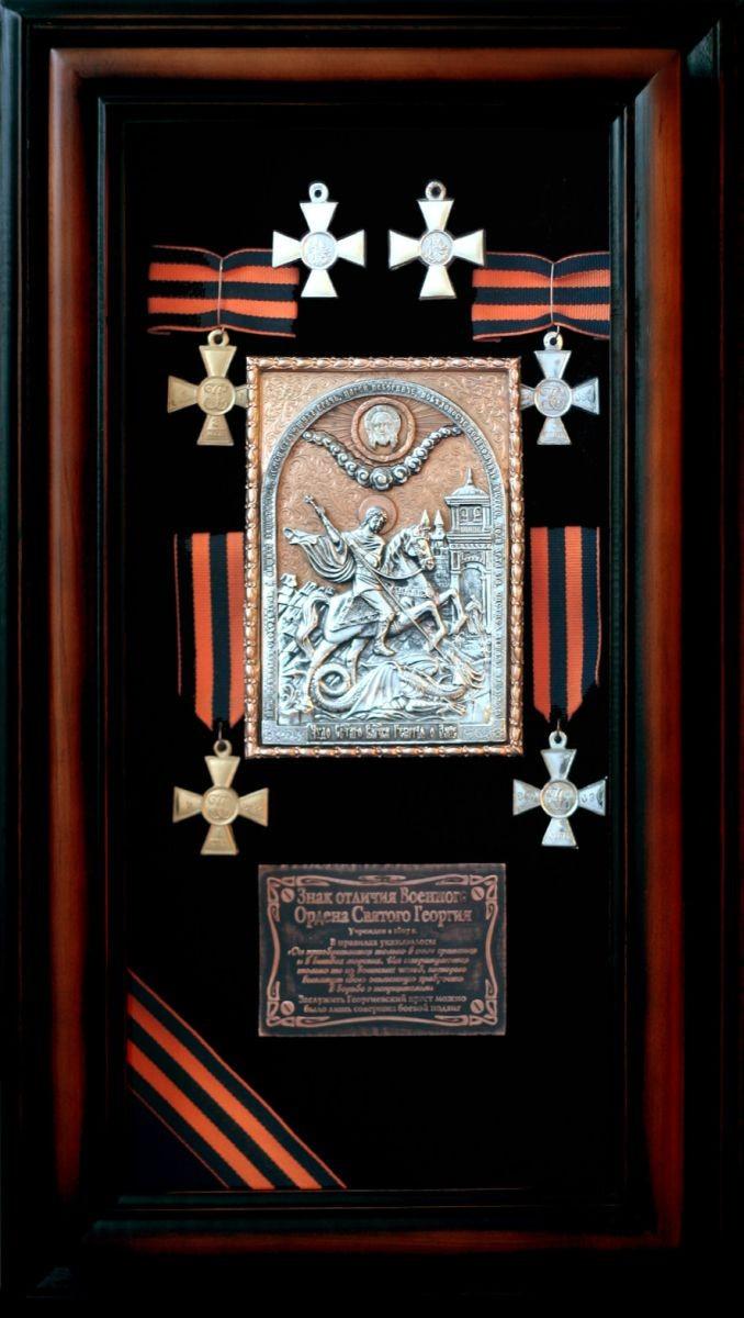 Панно «Георгий Победоносец. Георгиевские кресты»