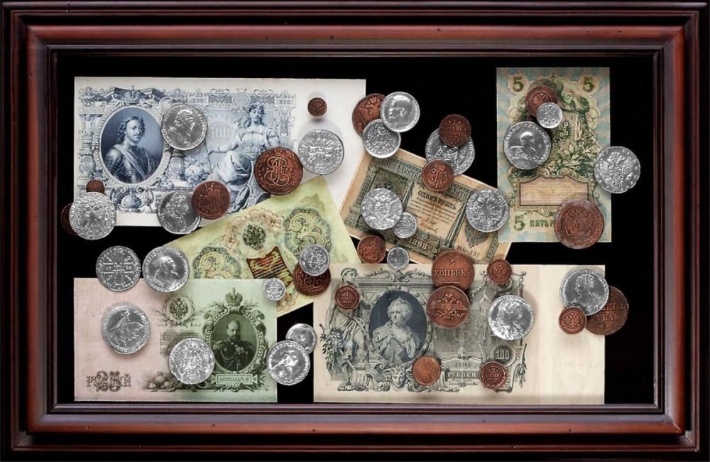 Панно «Коллаж купюры и монеты Российской Империи»