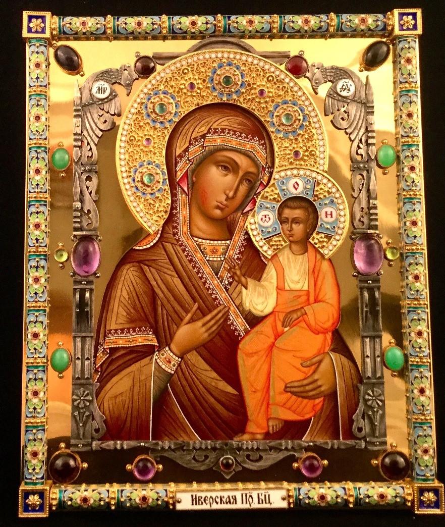 Икона Богоматерь Иверская 20 см