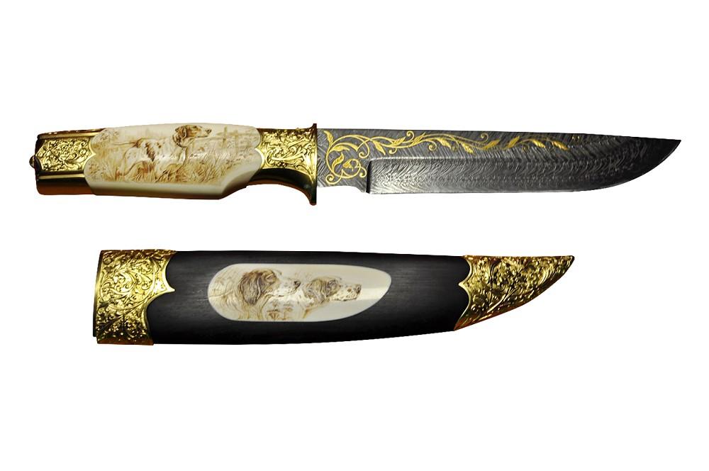 Нож скримшоу