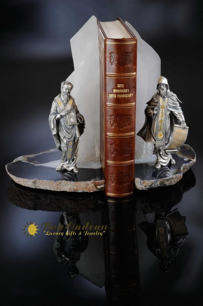 Подставка для книг Кирилл и Мефодий