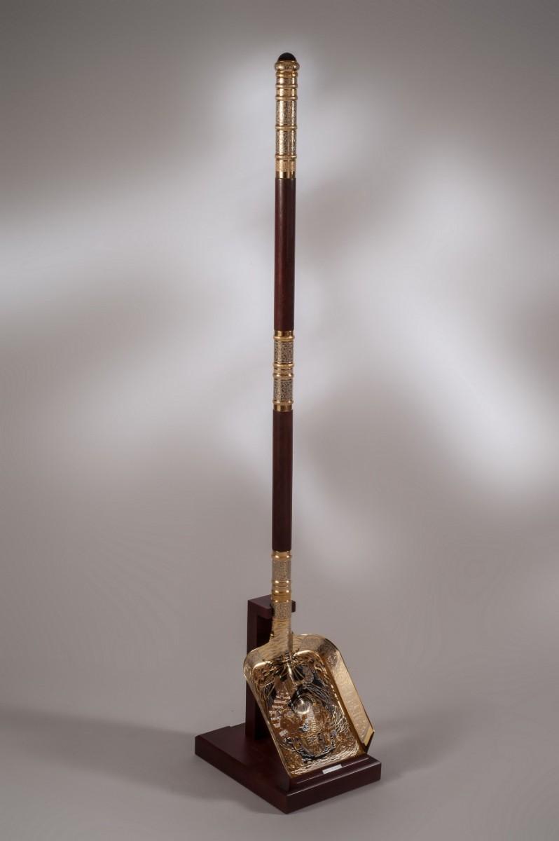 Лопата с клинком «Храни богатства»