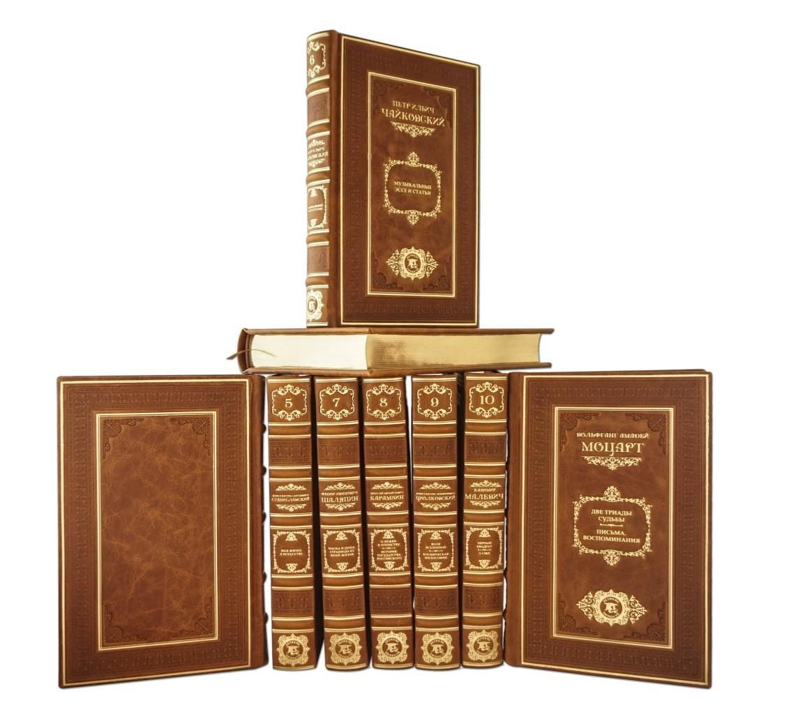 Библиотека Великие личности 11 томах
