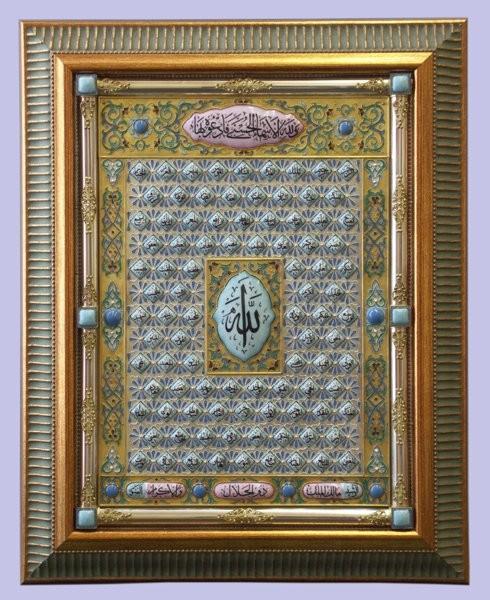 Панно 99 имен Аллаха серебро, бирюза