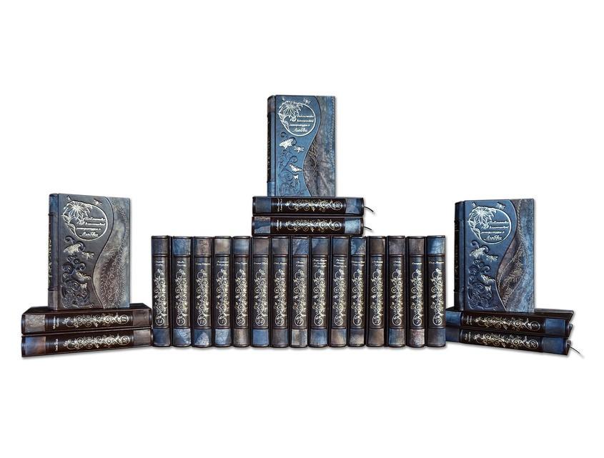 Классическая литература о любви (25 томов)