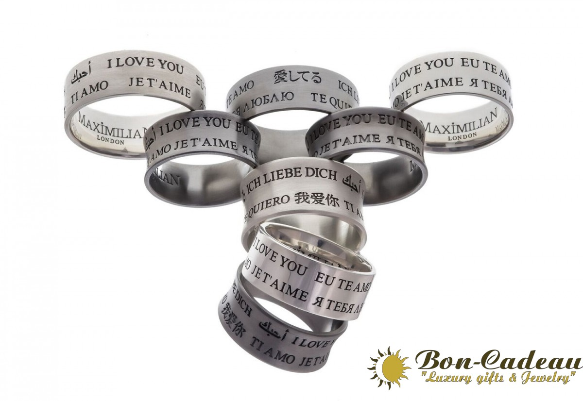Кольцо из серебра Я люблю тебя