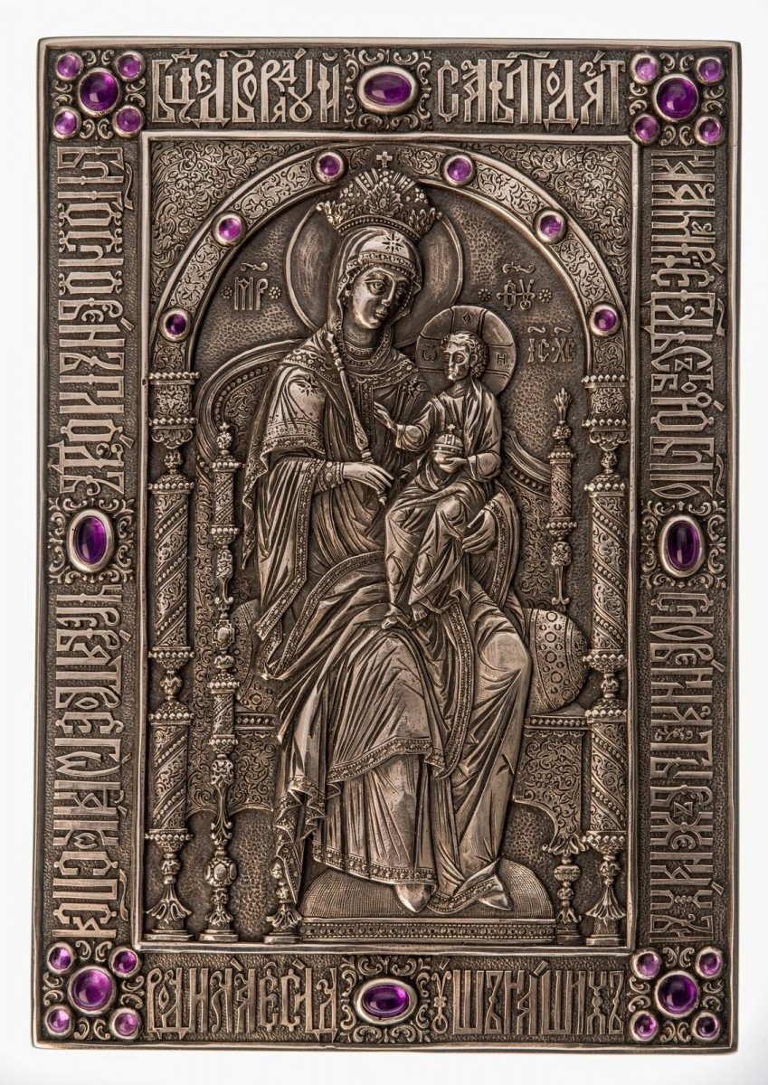 """Большая икона """"Богородица"""" серебро с аметистами"""