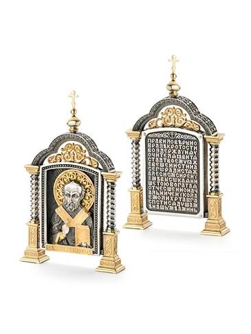 Парадная икона Святитель Николай