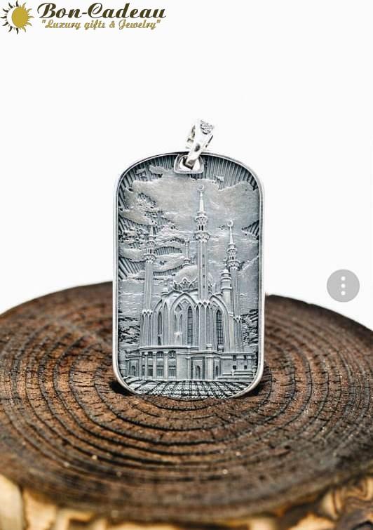Мусульманский жетон из серебра Кул Шариф