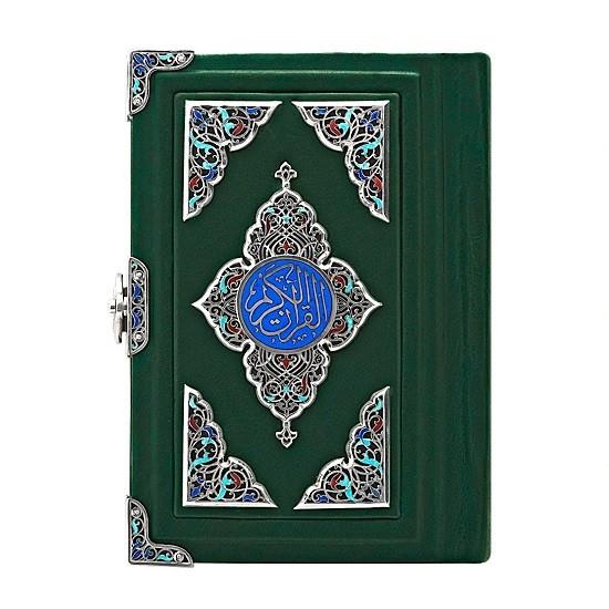 Коран «Подарочный» на арабском языке
