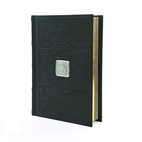 Коран «Сияние» на русском языке (кожа, серебро)
