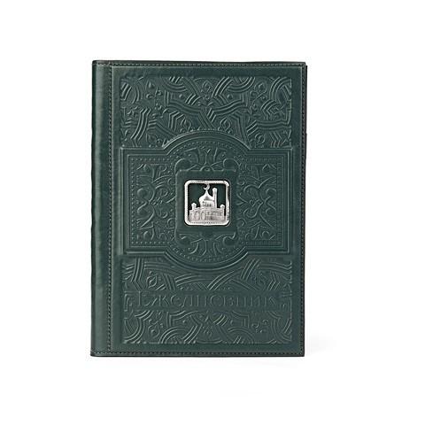 Ежедневник «Ислам» (кожа, серебро)