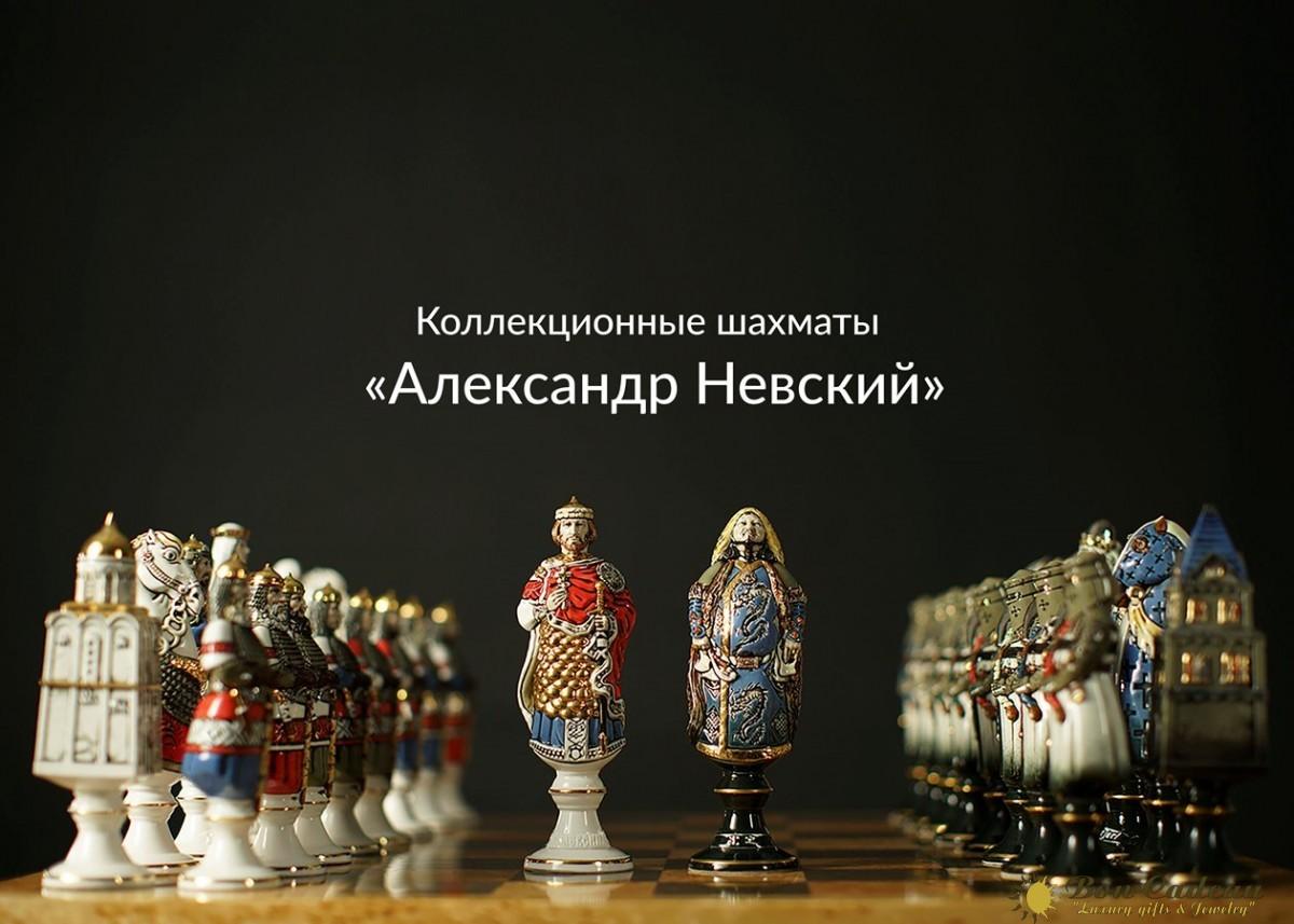 Шахматы Александр Невский (фарфор)