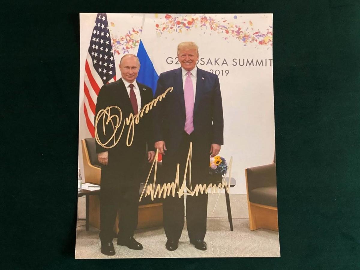 Автографы Владимир Путин и Дональд Трамп (на фото)