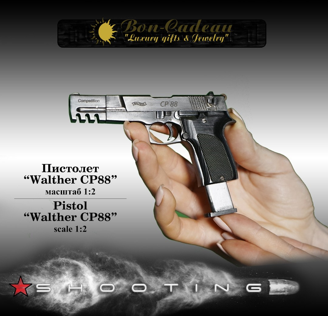 Пистолет Walther CP 88 1:2 (полуавтомат)