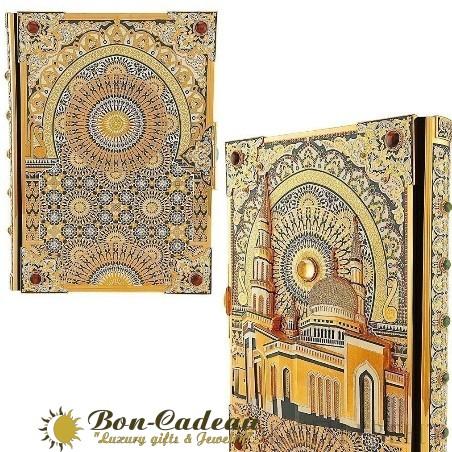 Коран (золото, фианиты)