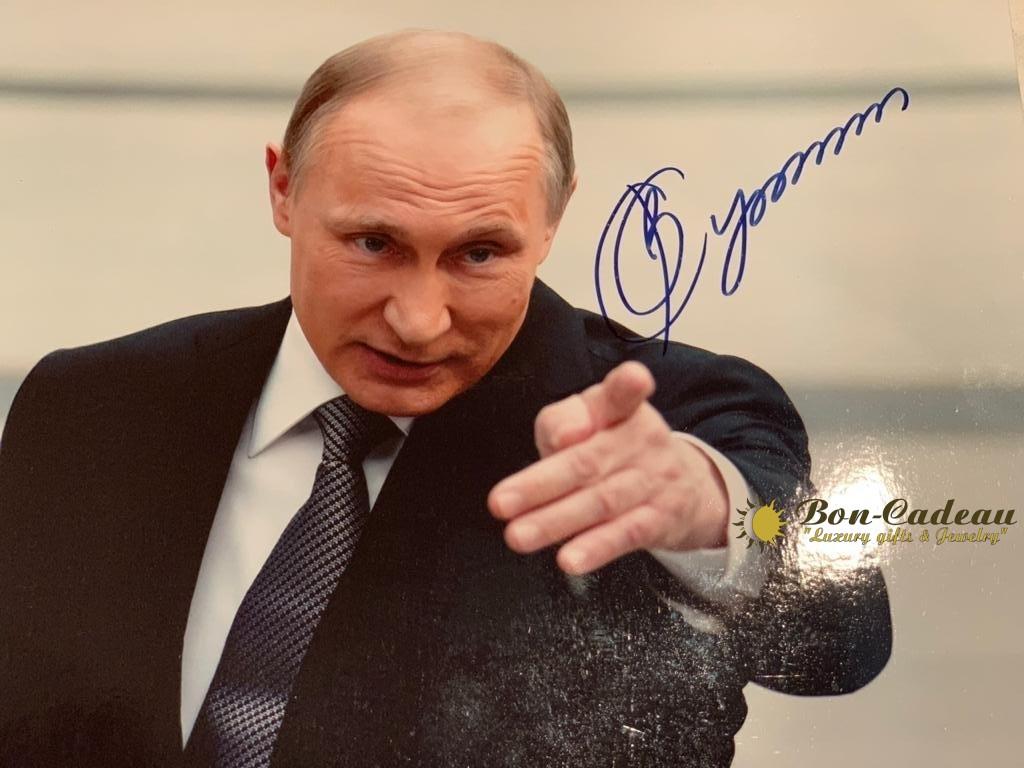 Два фото Владимир Путин и Дональд Трамп