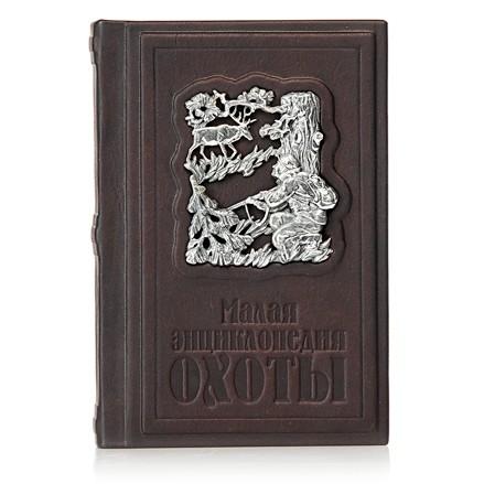 Малая энциклопедия охоты