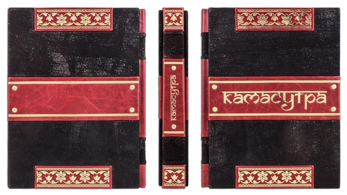 Камасутра (кожа, золочение)