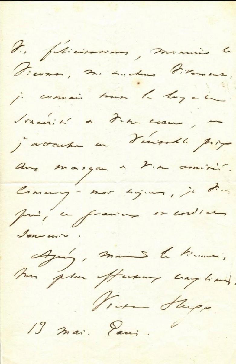 Автограф Виктора Гюго (на рукописном письме)