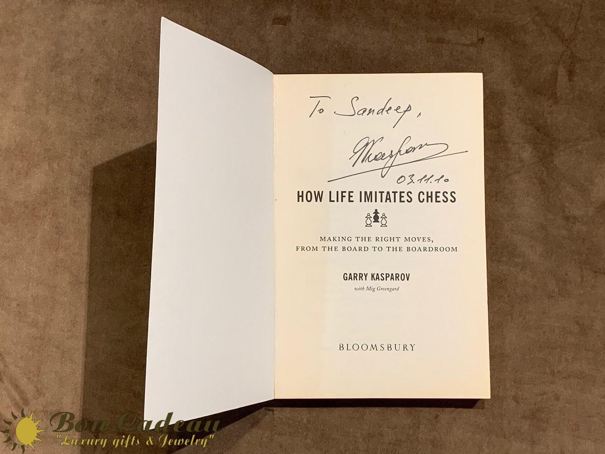 Автограф Гарри Каспарова (на книге)