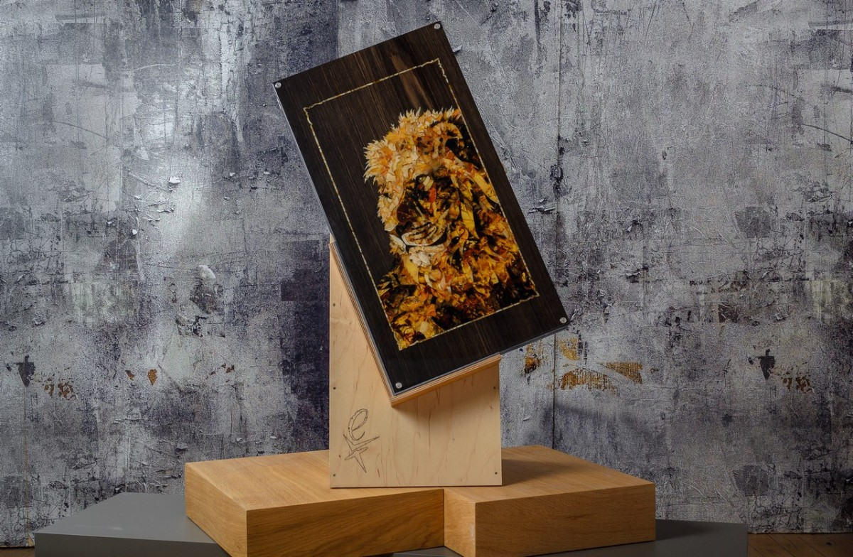 Нарды Король лев (дуб, янтарь)