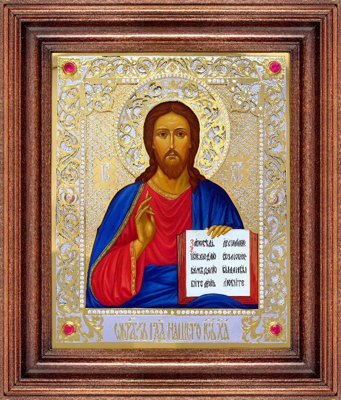 "Икона ""Образ Господа нашего Иисуса Христа"""