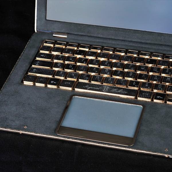 MacBook Air Special Edition